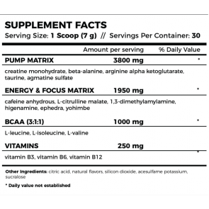 Dopamine Limited Edition 210 gr